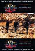 U2 ユーツー/Saitama,Japan 2019 2Days Complete