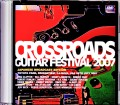 Various Artists Eric Clapton,Derek Trucks,B.B. King,Jeff Beck,Buddy Guy/IL,USA 2007 Japanese Broadcast