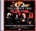 U2 ユーツー/Saitama,Japan 12.5.2019 Expanded
