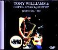 Tony Williams & Super Star Quintet,Freddie Hubbard,Joe Henderson,Ron Carter,Kenny Barron トニー・ウィリアムス/Netherlands 1982