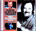 David Clayton Thomas デビッド・クレイトン・トーマス/London,UK 1974
