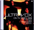 Ultravox ウルトラボックス/On TV 1980-1981