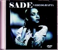 Sade シャーデー/Music Video Collection 1985-2010