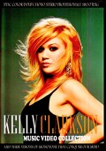 Kelly Clarkson ケリー・クラークソン/Music Video Collection