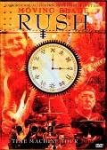 Rush ラッシュ/PA,USA 2010