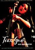 Tina Guo ティオ・グオ/Music Video Collection