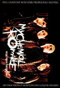 My Chemical Romance マイ・ケミカル・ロマンス/Music Video Collection
