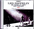 Led Zeppelin レッド・ツェッペリン/Tokyo,Japan 9.23.1971 8mm Edition