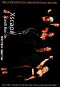 Xscape,Kandi Burruss エクスケイプ/Music Video Collection