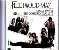 Fleetwood Mac フリートウッド・マック/Norwy 1969 & 1977 Documentary Japanese Broadcast Edition