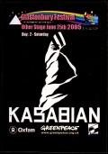 Kasabian カサビアン/UK 2005 & more