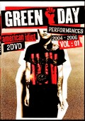 Greenday グリーンデイ/Performances 2004-2006 Vol.1