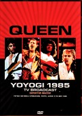 Queen クィーン/Tokyo,Japan 1985 Japanese Re-Broadcast version