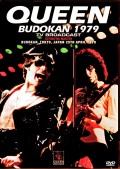 Queen クィーン/Tokyo,Japan 1979 Japanese Broadcast Upgrade