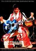 Elvis Presley エルヴィス・プレスリー/Media Clips 1956-1972