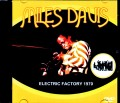 Miles Davis マイルス・デイビス/PA,USA 1970