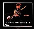 Led Zeppelin レッド・ツェッペリン/レッド・ツェッペリンの歴史 Vol.3