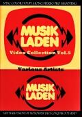 Various Artists Kiki Dee,War,Terry Jacks,Cher,Walker Brothers,Lulu,Marie-Ange Martin/Musik Laden Video Collection Vol.5