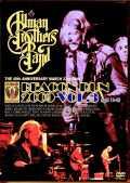Allman Brothers Band オールマン・ブラザーズ/NY,USA 2009 Various Guest Vol.3