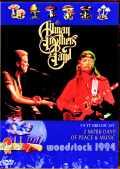 Allman Brothers Band オールマン・ブラザーズ/NY,USA 1994