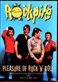 Rockpile,Nick Lowe,Dave Edmunds ロック・パイル ニック・ロウ/Germany 1980 & more