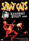 Stray Cats ストレイ・キャッツ/Kanagawa,Japan 1990
