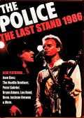 Police,The ザ・ポリス/GA,USA 1986 & more