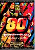 Various Artists Michael Jackson,Rick James,Bon Jovi,Big Country,Night Ranger,Cyndi Lauper/80's Video Collection Vol.11 & 12