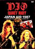 Dio,Quiet Riot ディオ クワイエット・ライオット/Japan Aid 東京公演 1987 Upgrade