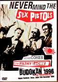 Sex Pistols セックス・ピストルズ/Tokyo,Japan 11.16.1996 Japanese Broadcast Edition