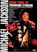 Michael Jackson マイケル・ジャクソン/横浜スタジアム公演 1987年 Kanagawa,Japan 1987 Upgrade