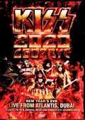 Kiss キッス/衝撃のヴァーチャル・コンサート Dubai 2020 Upgrade