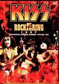 Kiss キッス/Germany 1997
