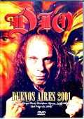 Dio ディオ/Argentina 2001 Upgrade