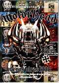 Motorhead モーターヘッド/Argentina 1995