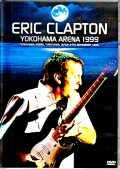 Eric Clapton エリック・クラプトン/横浜アリーナ 1999年 Kanagawa,Japan 1999 Upgrade