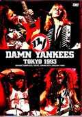 Damn Yankees ダム・ヤンキース/Tokyo,Japan 1.20.1993 Unbroadcast Edition