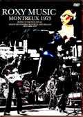Roxy Music ロキシー・ミュージック/Switzerland 1973