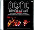 AC/DC エイシー・ディーシー/Tokyo,Japan 2.5.1981 Complete Edition