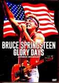 Bruce Springsteen ブルース・スプリングスティーン/グローリー・デイズ Glory Days Japanese Broadcast Edition