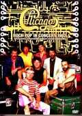 Chicago シカゴ/Germany 1982 Upgrade