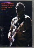 Eric Clapton エリック・クラプトン/Osaka Japan 2006