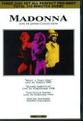 Madonna マドンナ/Live in Japan 1987-1993