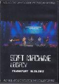 Soft Machine Legacy ソフト・マシーン・レガシー/Germany 2012