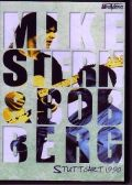 Mike Stern & Bob Berg マイク・スターン/Stuttgart 1990