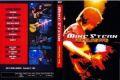Mike Stern マイク・スターン/HAMBURG 1996