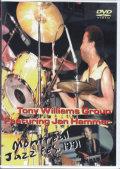 Tony Williams,Jan Hammer トニー・ウィリアムス/Montreal 1991