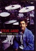 Steve Gadd スティーヴ・ガッド/California USA 90's