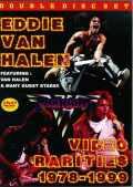 Eddie Van Halen エディ・ヴァン・ヘイレン/Video Rarities 1978-1999