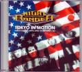 Night Ranger ナイト・レンジャー/Tokyo,Japan 1988